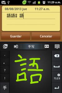 SC20130808-112913